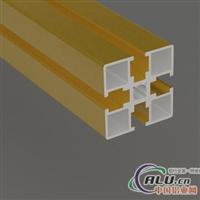 流水线型材XQ017
