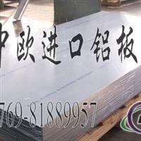 出口3007铝合金板AA3007铝棒批发