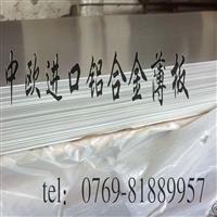 进口3104铝合金 进口耐磨铝棒