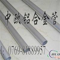 进口3105铝棒 AA3105铝板 铝合金