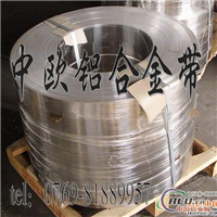 出口4007铝合金板 4007铝棒价钱