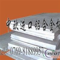 进口3307铝棒3307铝板_铝合金棒