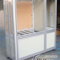铝型材4040框架 工作台 办公桌