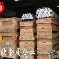 进口超硬铝扁铁 进口模具钢材