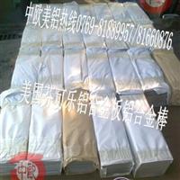 进口5017铝板 美国5017铝合金板