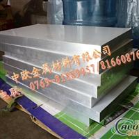 进口4104铝板 进口4104铝合金