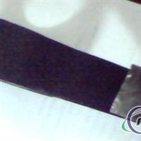 防滑貼鋁箔防滑膠帶防滑砂帶