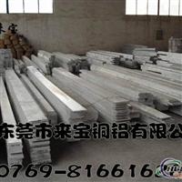 進口6061鋁合金