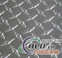 供应指针形铝板五条筋花纹铝板