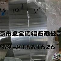 6061耐腐蚀阳极氧化铝板