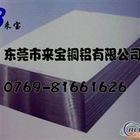 供应6061铝板【厂家直销】