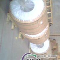 生产铝卷板 防腐保温铝板
