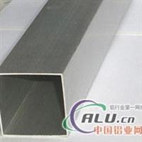 优质6063铝管