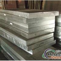 7075铝板,美国进口铝棒7075,铝排