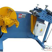自动材料架重型材料架铝板矫正机