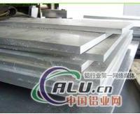 美国出口5083H112铝板棒管卷