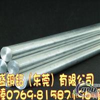 6061T6铝棒 国标6061铝棒