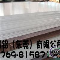 2014A铝合金板 2014铝棒