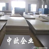 进口铝合金厚板2024高优质铝合金