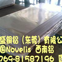 1100进口铝板 7075T651铝板
