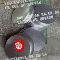 进口5040铝板 5040铝线 进口铝带