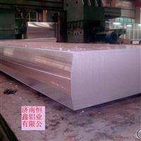 供大厂5052合金铝板 6061超宽超厚铝板 5083铝板