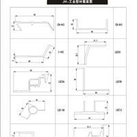 【工业型材 电梯型材 工业型材价格】