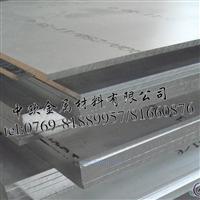铝合金板5083 防锈铝合金5083