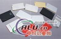 大量供应生产铝盒