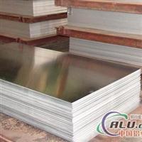 供应优质铝板材