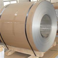 供应热轧超宽超厚铝板铝卷