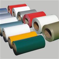 低价供应彩涂铝卷彩色铝板卷