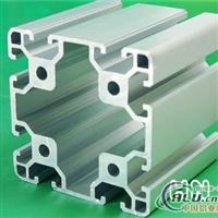 80系列工厂自动化、工业高强度载重框架设备
