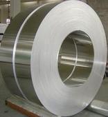 铝带 优质铝带 合金铝带