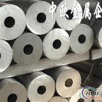 供应进口7005铝合金棒、铝板
