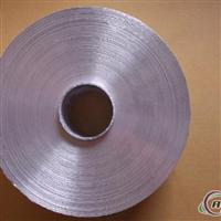 供应8011食品用铝箔各种厚度