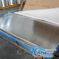 LF4铝板厂家直销