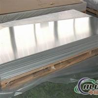 (【2219铝板】)2219铝板生产商