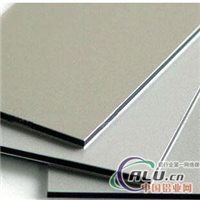 供应铝板 平阴铝板 模具铝板