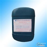 供应水基脱模剂TL636
