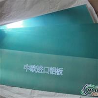硬质铝合金2024 进口铝合金圆棒