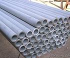 5454铝管,,5454铝管,,5454铝管
