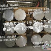 7075铝棒_7075铝板_6061铝板_6061铝棒_超硬铝材