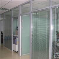 86款办公隔墙玻璃隔墙厂家直销