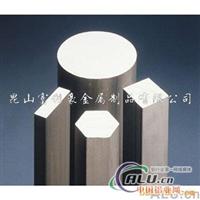 美铝1135铝板、1135铝棒、1135铝材