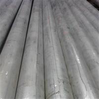 【低价直销ZL11铝锭.ZL11铝板.ZL11铝棒.ZL11铝管―现货库存】