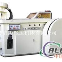 圆形电容铝管生产设备