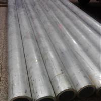供应环保铝合金HZL102板棒线带,规格齐价优
