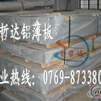 金哲达 7075进口耐腐蚀铝板7075优质航空铝板7075耐高温铝板