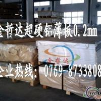 7075铝合金优质供应商7075进口铝合金7075铝板优惠价格